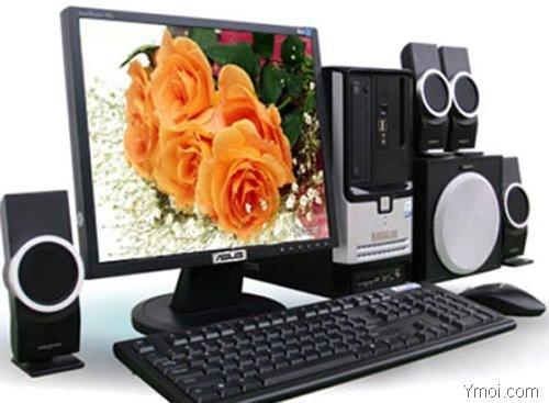 Máy tính tự tắt